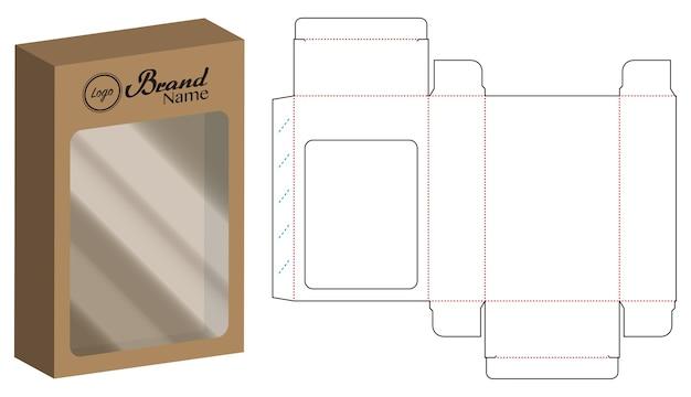 Modèle de ligne de découpe de boîte d'emballage en papier dvd