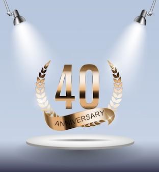 Modèle de logo anniversaire de 40 ans