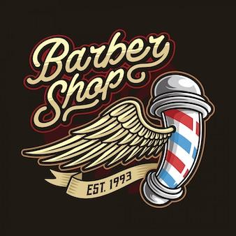 Modèle de logo barbershop