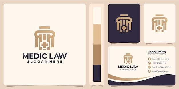 Modèle de logo et carte de visite du cabinet d'avocats medic
