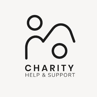 Modèle de logo de charité, vecteur de conception de marque à but non lucratif, texte d'aide et de support