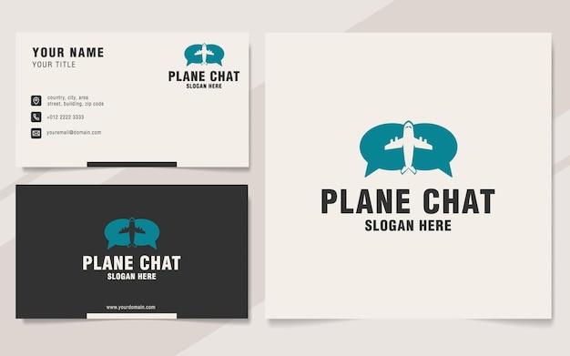 Modèle de logo de chat d'avion sur le style monogramme