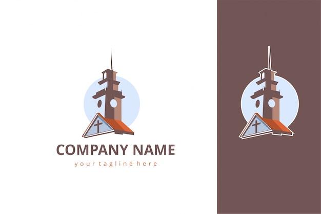 Modèle de logo de construction de l'église