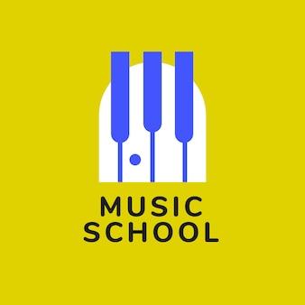 Modèle de logo d'école de musique, vecteur de conception de marque d'entreprise de divertissement