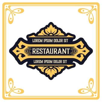 Modèle de logo élégant avec des lignes d'ornement. inscrivez-vous pour un restaurant ou une autre entreprise