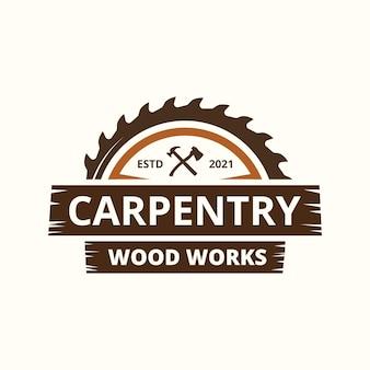 Modèle de logo d'entreprise d'industries de menuiserie