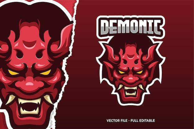 Modèle de logo de jeu e-sport red demon