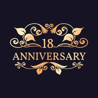 Modèle de logo luxueux du 18e anniversaire