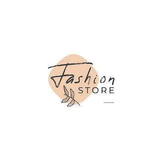 Modèle de logo de magasin de mode