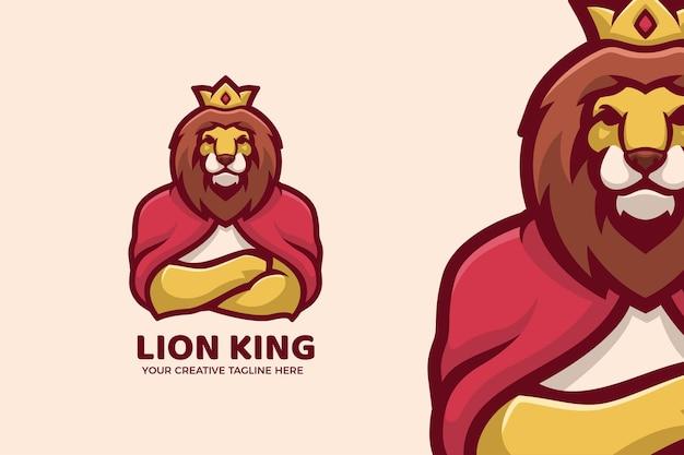 Modèle de logo de mascotte de dessin animé de roi lion