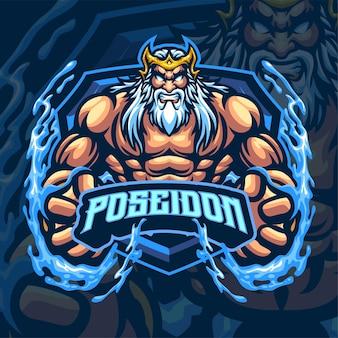 Modèle de logo de mascotte de dieu poséidon