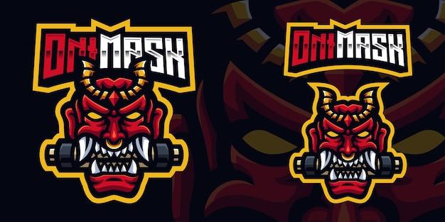 Modèle de logo de mascotte de jeu de rouleau de papier mordant de masque d'oni pour le streamer d'esports facebook youtube