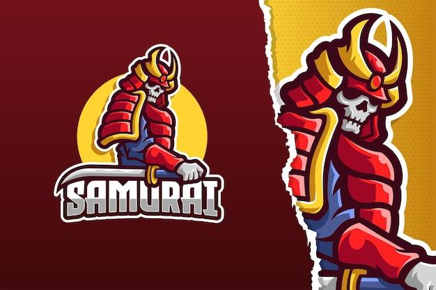 Modèle de logo mascotte samurai knight warrior