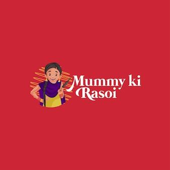 Modèle de logo de mascotte de vecteur de momie ki rasoi