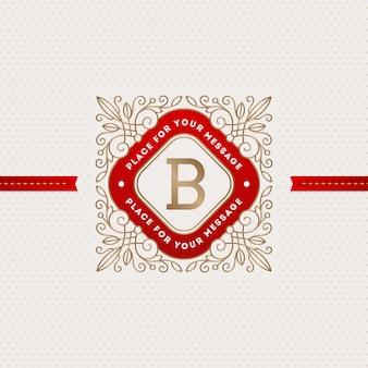Modèle de logo de monogramme avec des éléments d'ornement élégant calligraphique s'épanouit.