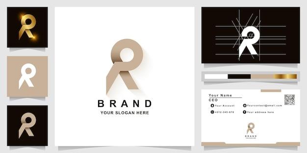 Modèle de logo monogramme lettre r ou rp avec conception de carte de visite