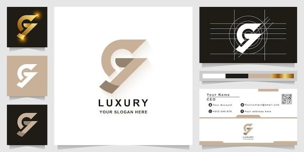 Modèle de logo monogramme lettre s ou gs avec conception de carte de visite