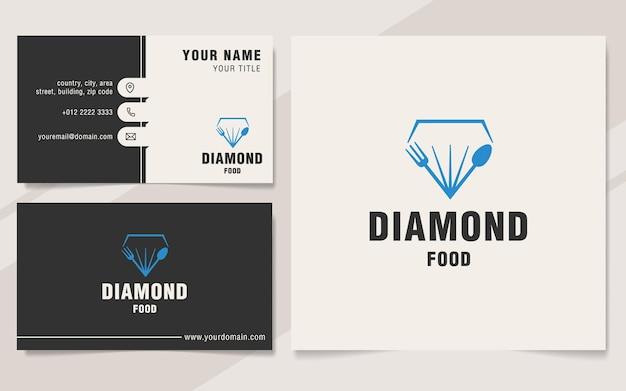 Modèle de logo de nourriture de diamant sur le style de monogramme