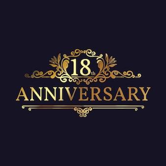 Modèle de logo or 18e anniversaire