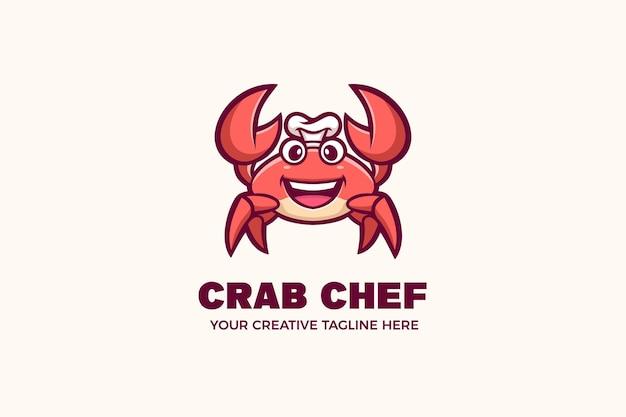 Modèle de logo de personnage de mascotte de fruits de mer mignon chef de crabe