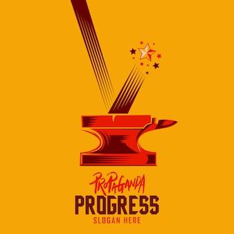 Modèle de logo de propagande de progrès de l'enclume de fer