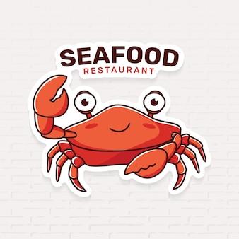 Modèle de logo de restaurant de fruits de mer avec crabe