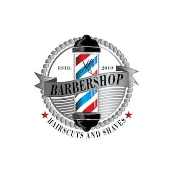 Modèle de logo de salon de coiffure, style rétro