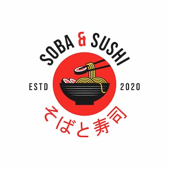 Modèle de logo sob a & sushi