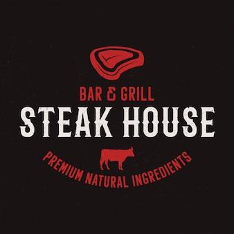 Modèle de logo de steak house. barbecue grill bar emlem. étiquette de typographie d'été barbecue. design pour t-shirt, autres imprimés. stock