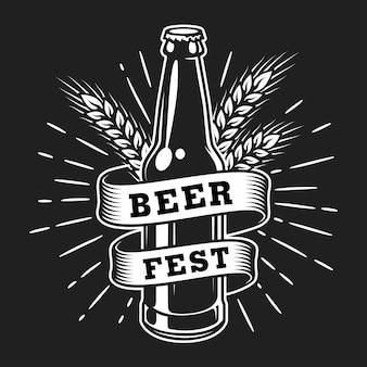 Modèle de logo vintage octobrefest