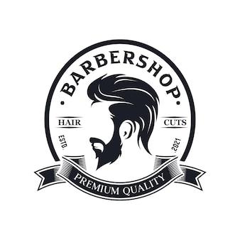 Modèle de logo vintage de salon de coiffure