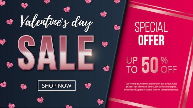 Modèle de luxe de bannière de magasinage de vente de saint-valentin, 50% de réduction, boutique de boutons maintenant.