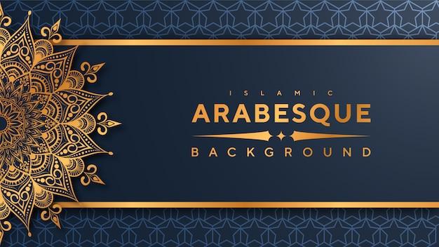 Modèle de mandala arabesque de luxe