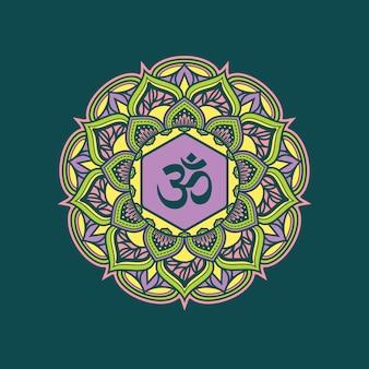 Modèle de mandala décoratif coloré avec symbole om.