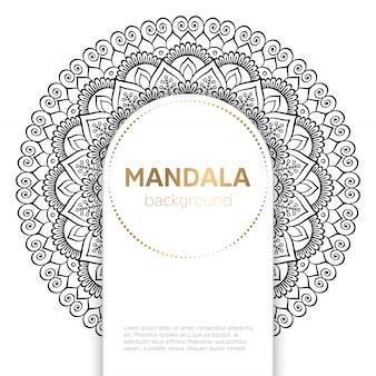 Modèle de mandala noir et blanc