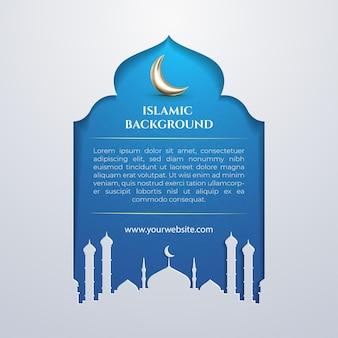 Modèle de médias sociaux de carte de voeux joyeux eid mubarak avec style de coupe de papier de fond islamique bleu