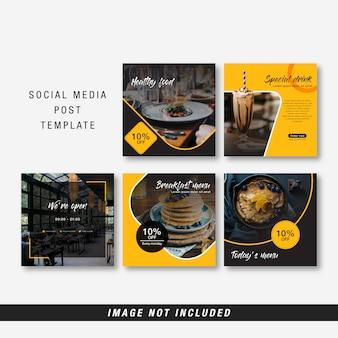 Modèle de médias sociaux culinaires alimentaires