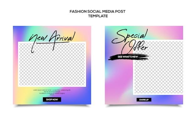 Modèle de médias sociaux fashion dans flyer holographique