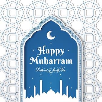 Modèle de médias sociaux heureux muharram avec la couleur blanche et bleue