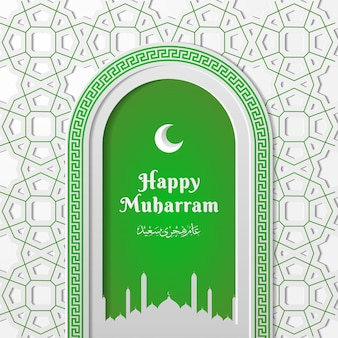 Modèle de médias sociaux heureux muharram avec la couleur blanche et verte