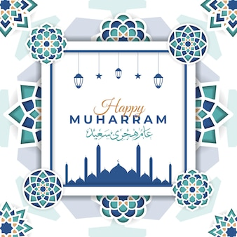 Modèle de médias sociaux heureux muharram avec mandala