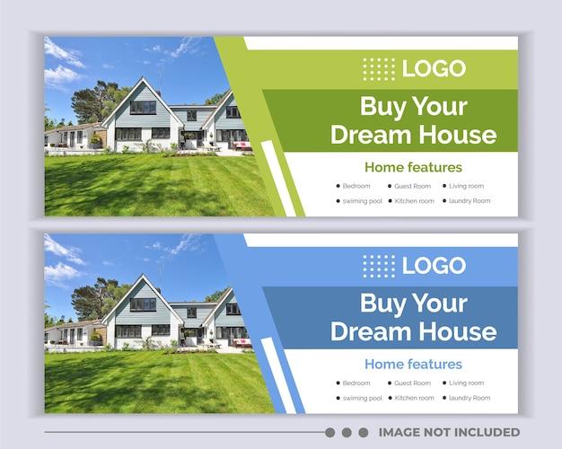 Modèle de médias sociaux immobiliers