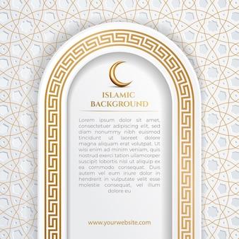 Modèle de médias sociaux islamiques post fond de modèle en or blanc
