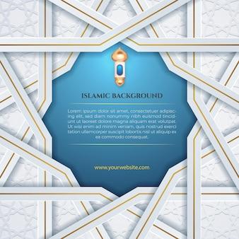 Modèle de médias sociaux islamiques post motif or blanc et fond bleu