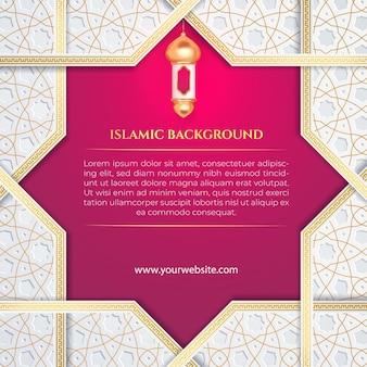 Modèle de médias sociaux islamiques post motif or blanc et fond violet