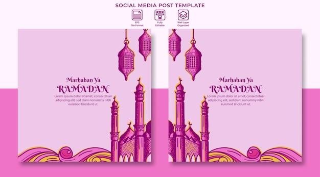 Modèle de médias sociaux marhaban ya ramadan avec illustration dessinée à la main de l'ornement islamique
