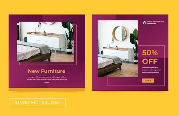 Modèle de médias sociaux pour l'immobilier de maison de meubles d'intérieur poste simple et moderne de flyer square
