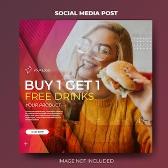 Modèle de médias sociaux de promo alimentaire