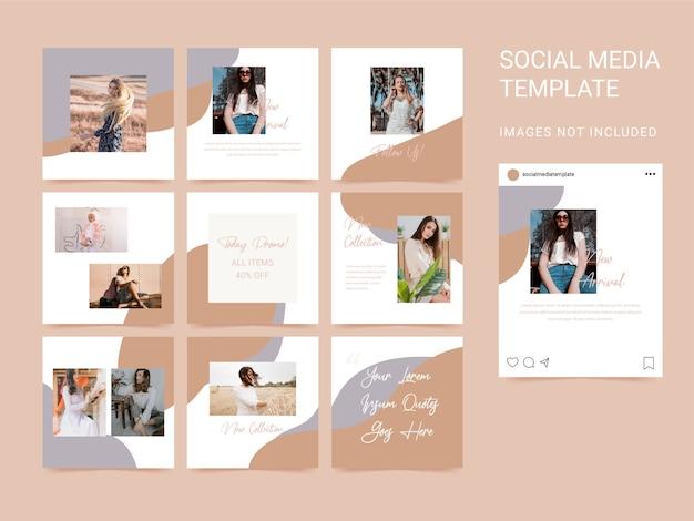 Modèle de médias sociaux puzzle square avec une couleur esthétique