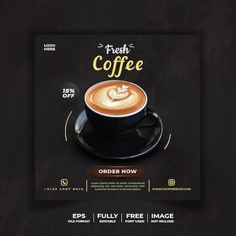 Modèle de médias sociaux sur le thème du café frais